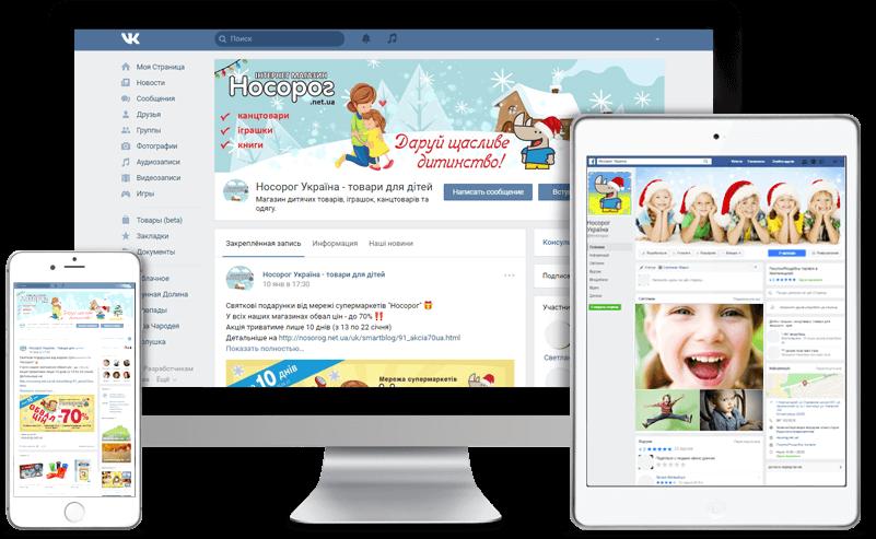 Ведение ВКонтакте и Facebook