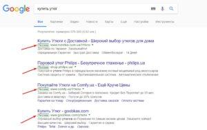Скрин поиска google рекламы
