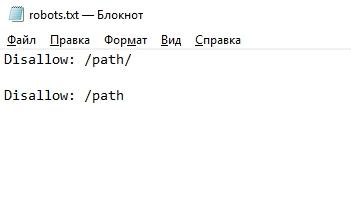 Додатковий знак вкінці файлу
