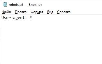 Команда User Agent
