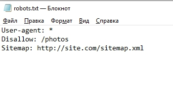 Директива sitemap в robots.txt