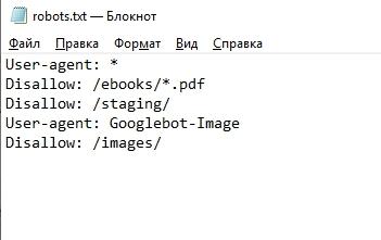 Приклад файла robots.txt