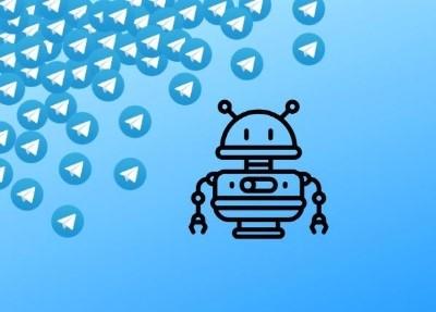 Лучшие телеграм боты для инстаграм