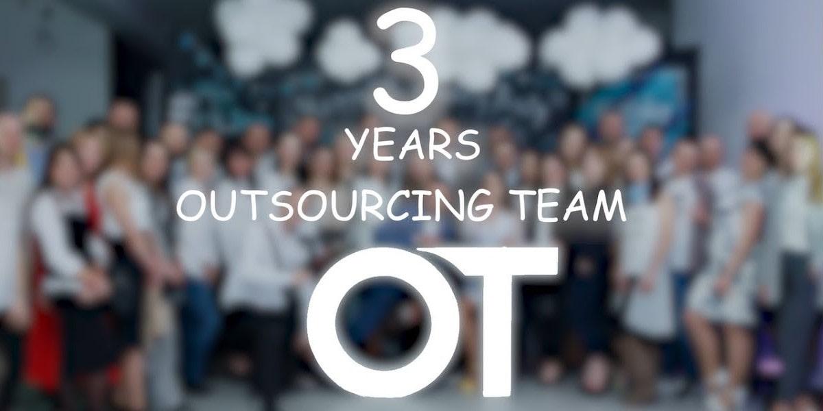 Видео Outsourcing Team