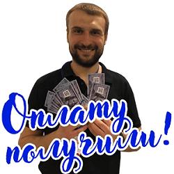 Как сделать стикеры Telegram и зачем они нужны?