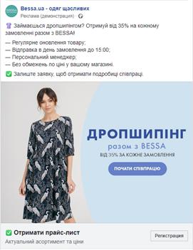 bessa instagram