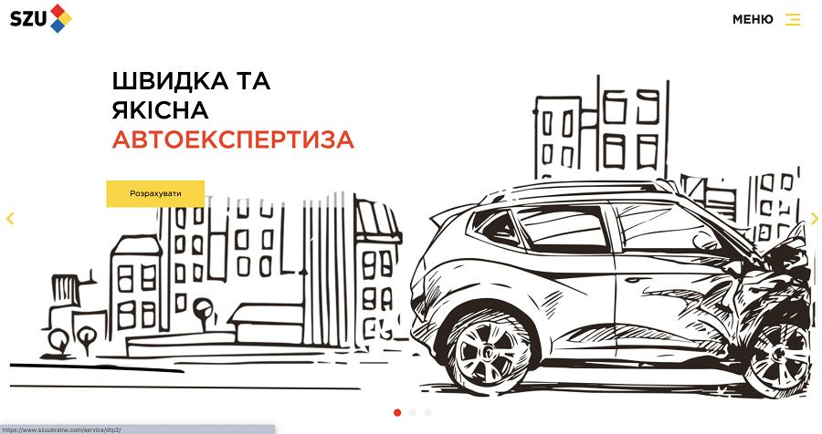 SZU UKRAINE