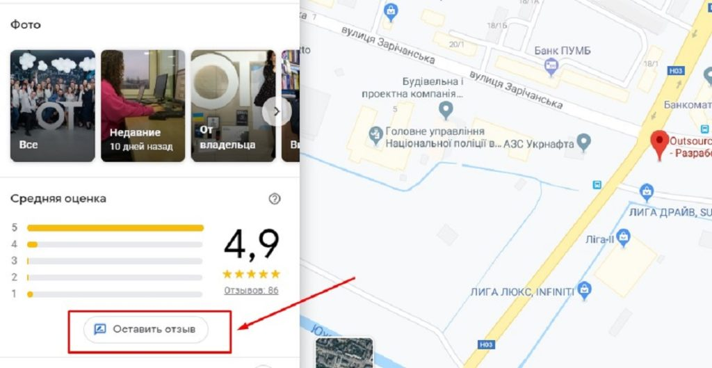 googlemap1-foto