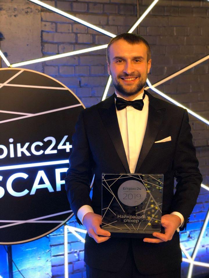 Александр Вербицкий Bitrix Oscar