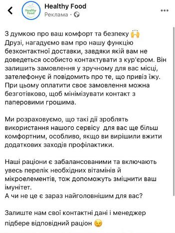 от стаття_