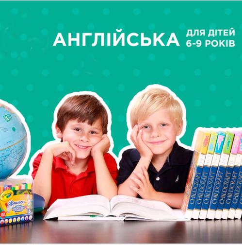 Кейс по таргетованній рекламі для школи англійської мови