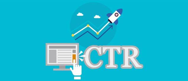 Як підвищити CTR сайту і чому це важливо?