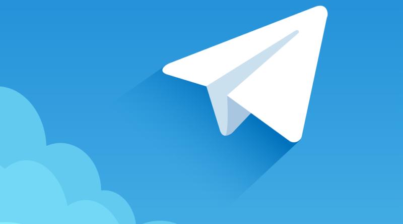 Як розкрутити Telegram канал?