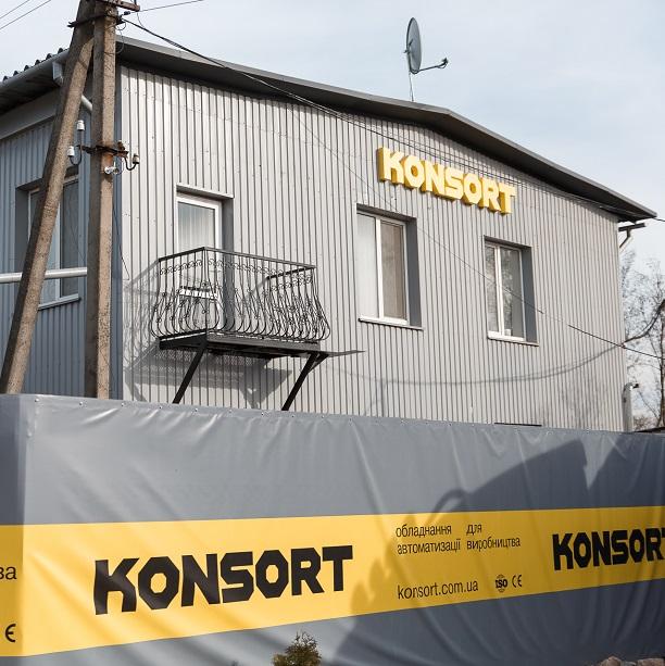 Ведение контекстной рекламы для производителя оборудования KONSORT
